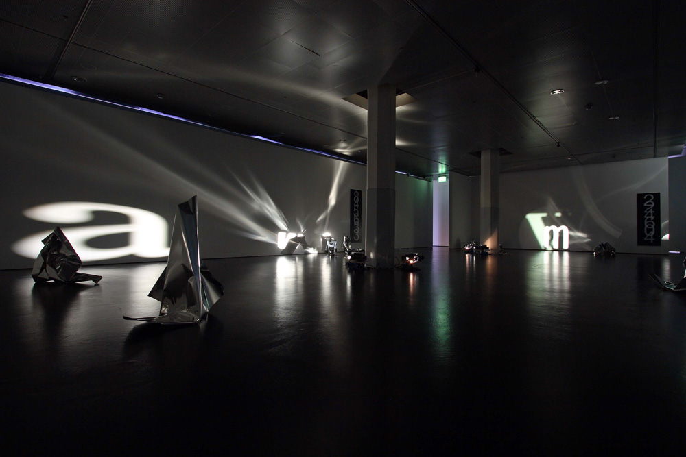broca remix II, 2007, Installation view at Museum Neue Kunst, Karlsruhe / Photo: ONUK / © Archive Mischa Kuball, Düsseldorf / VG Bild-Kunst, Bonn 2018